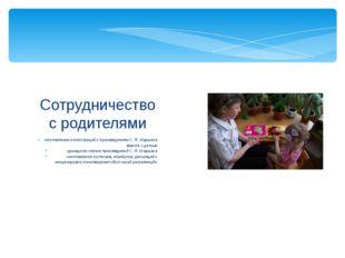 изготовление иллюстраций к произведениям С. Я. Маршака вместе с детьми -домаш
