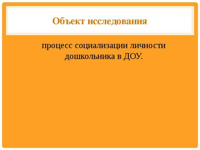 Собрание кредиторов в конкурсном производстве периодичность