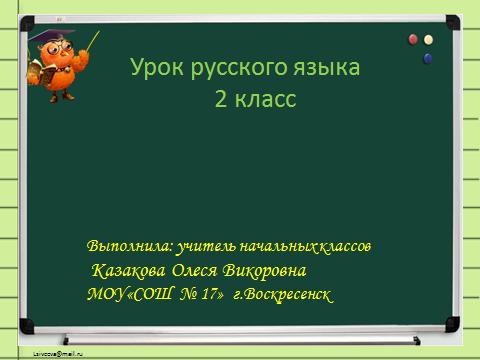 hello_html_58f9f6b3.png