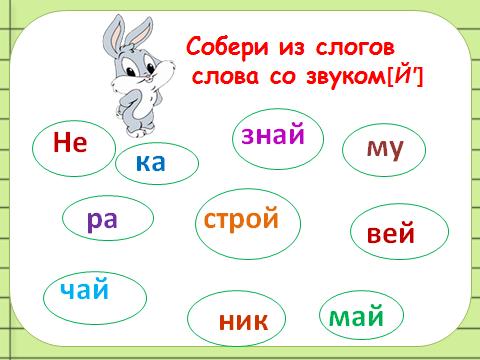 hello_html_m390fde83.png