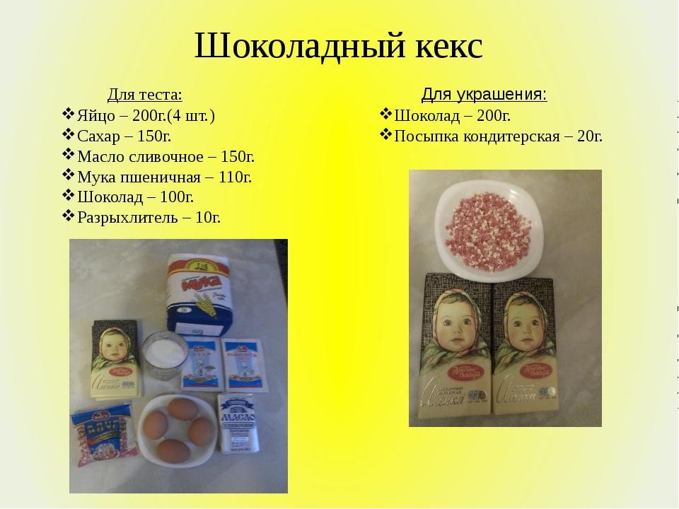 вакансии: Для 150 г глюкозы купить для теста квартиру Челябинской