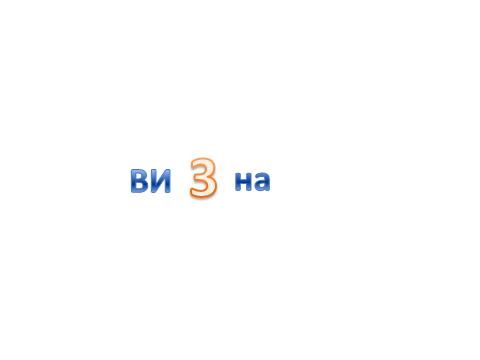 hello_html_37b1f5c6.png