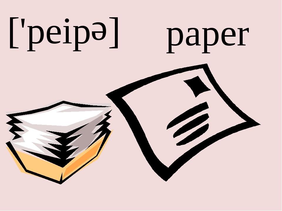 ['peip e ] paper