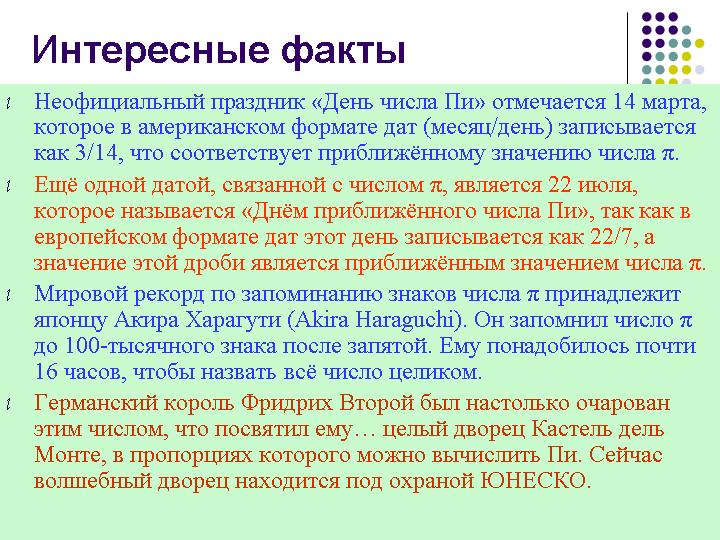 hello_html_17ace4e2.jpg
