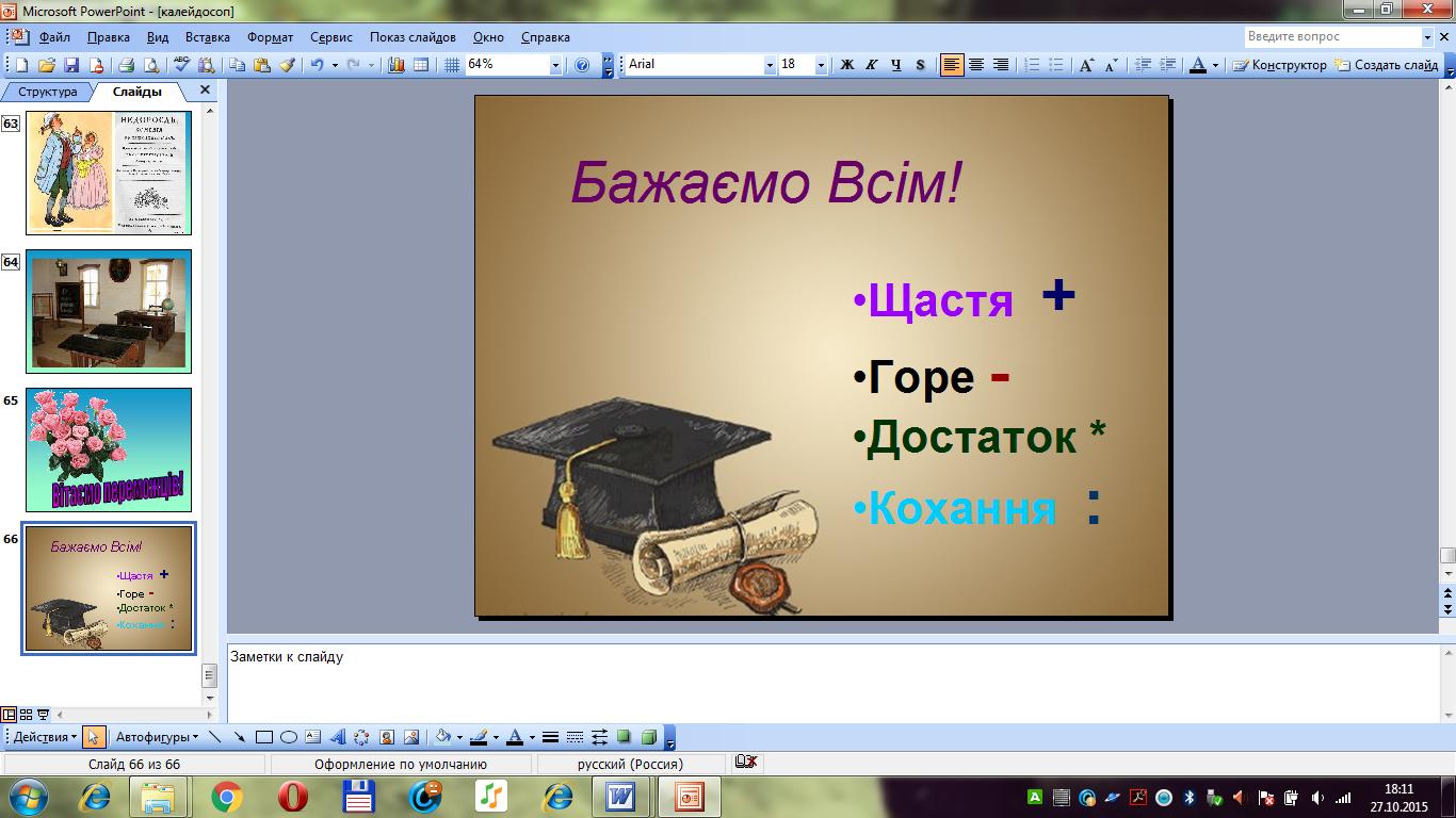 hello_html_m69e648b3.png