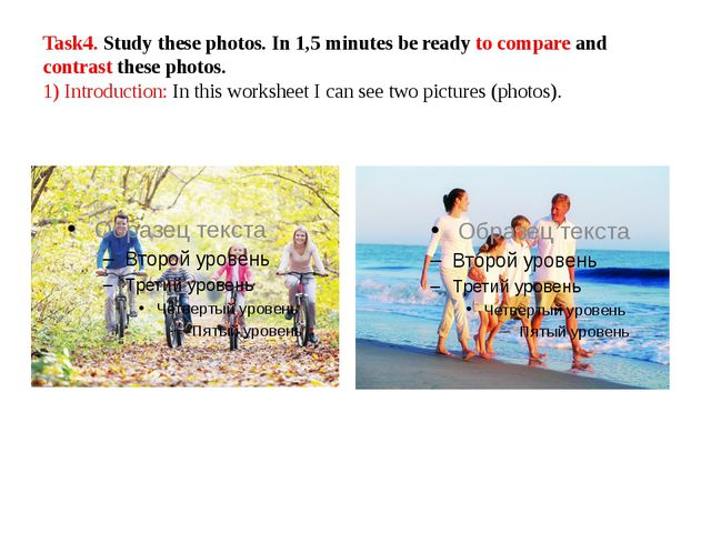 Task4. Study these photos. In 1,5 minutes be ready to compare and contrast th...
