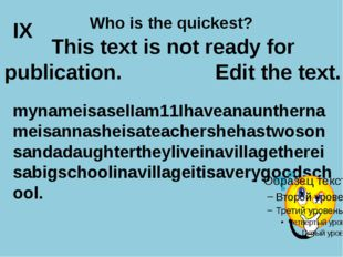 Who is the quickest? mynameisaselIam11Ihaveanaunthernameisannasheisateachersh