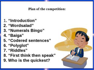 "Plan of the competition: 1. ""Introduction"" 2. ""Wordsalad"" 3. ""Numerals Bingo"""