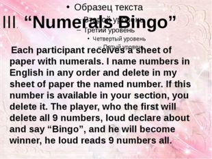 ". ""Numerals Bingo"" Each participant receives a sheet of paper with numerals."