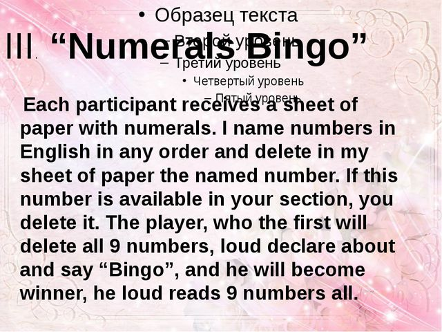 ". ""Numerals Bingo"" Each participant receives a sheet of paper with numerals...."