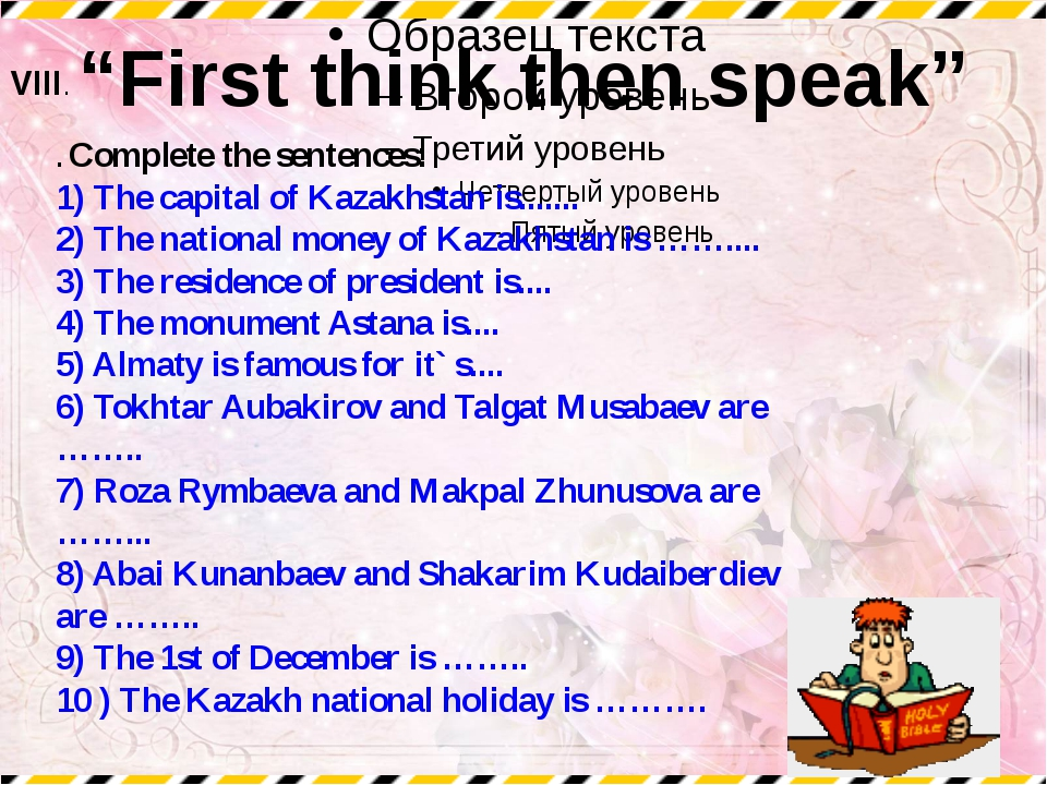 . Complete the sentences: 1) The capital of Kazakhstan is....... 2) The natio...