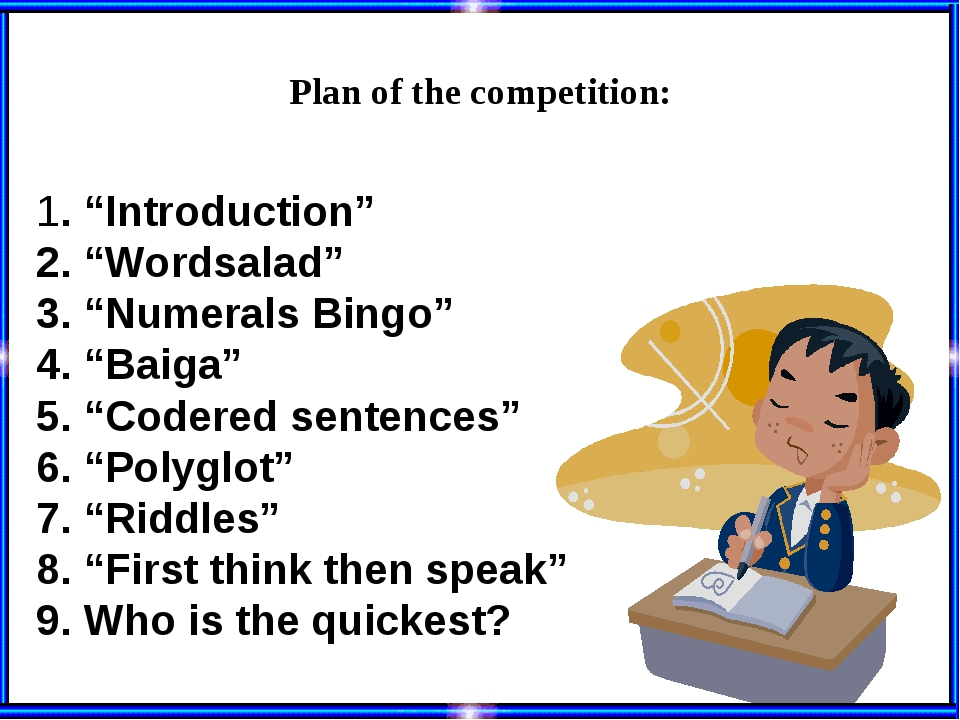 "Plan of the competition: 1. ""Introduction"" 2. ""Wordsalad"" 3. ""Numerals Bingo""..."
