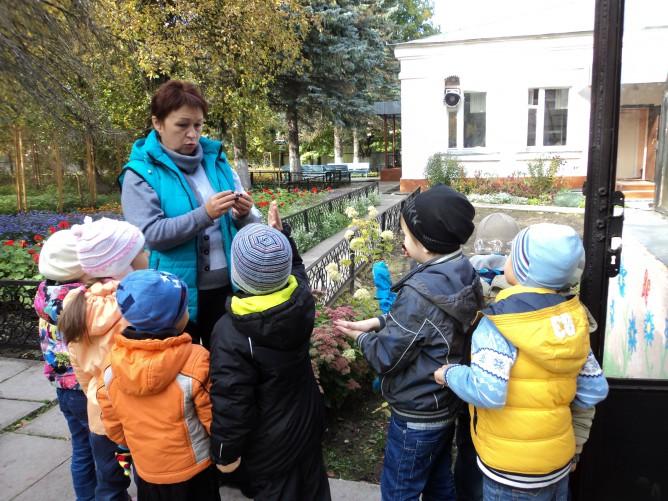 http://www.maam.ru/upload/blogs/detsad-250288-1443789115.jpg