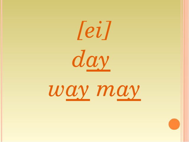 [ei]