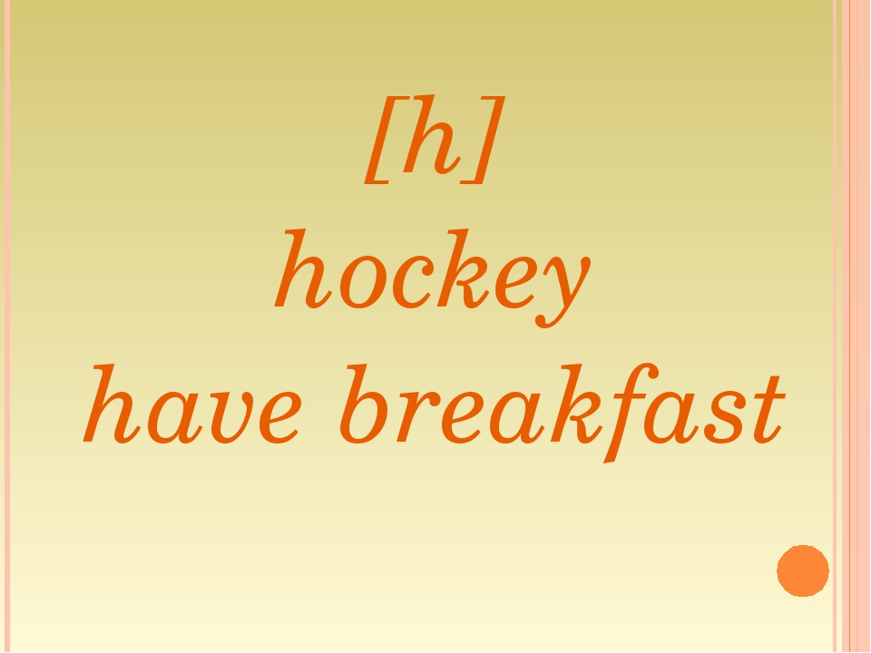 [h]