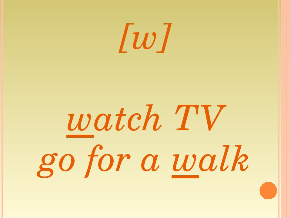 [w]
