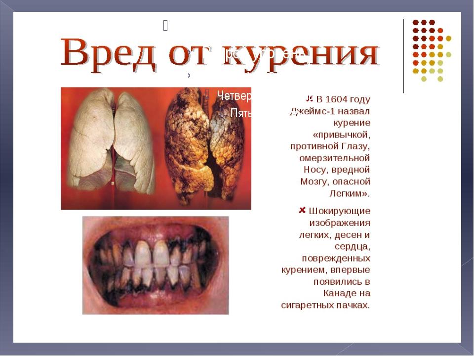 Книги о вреде курения скачать