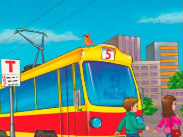 б и лтт еовр трамвай мгеон оотдс з...