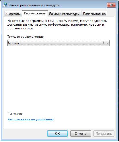 hello_html_92cb0ec.png