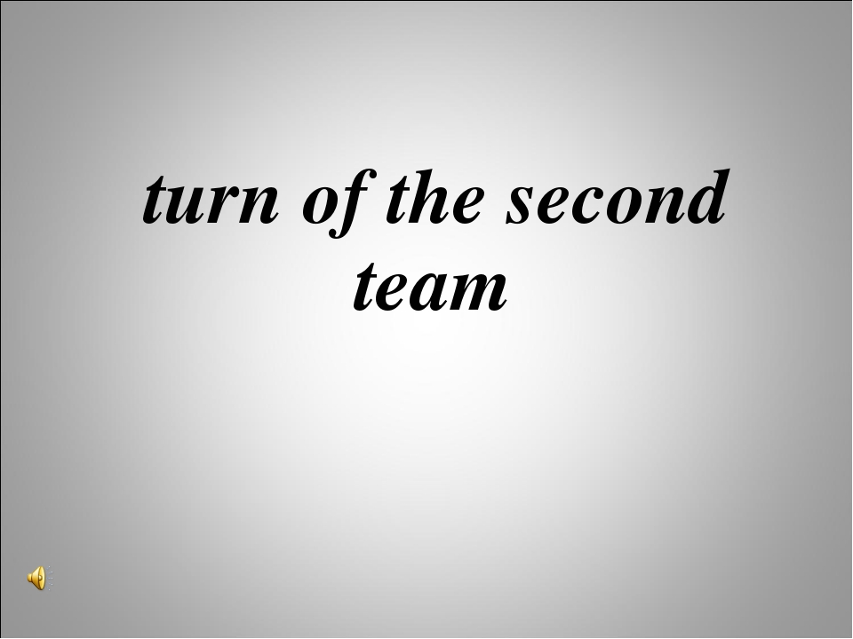 turn of the second team