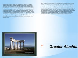 Greater Alushta It stretches from the west to the east, from the settlement o