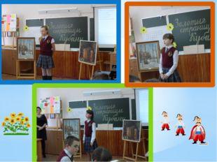 Фото читающих стихотворения детей