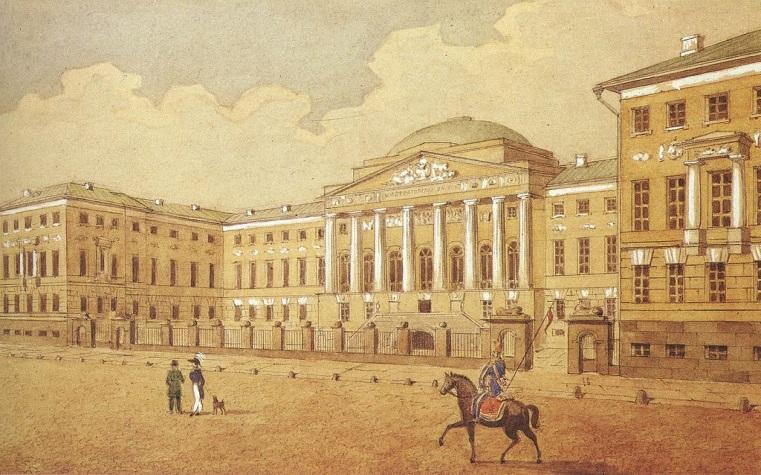 https://upload.wikimedia.org/wikipedia/commons/thumb/9/98/Moscow_University%2C_1820s.jpg/1024px-Moscow_University%2C_1820s.jpg