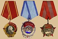 https://upload.wikimedia.org/wikipedia/ru/thumb/c/cb/ColodkaMSU.jpg/200px-ColodkaMSU.jpg