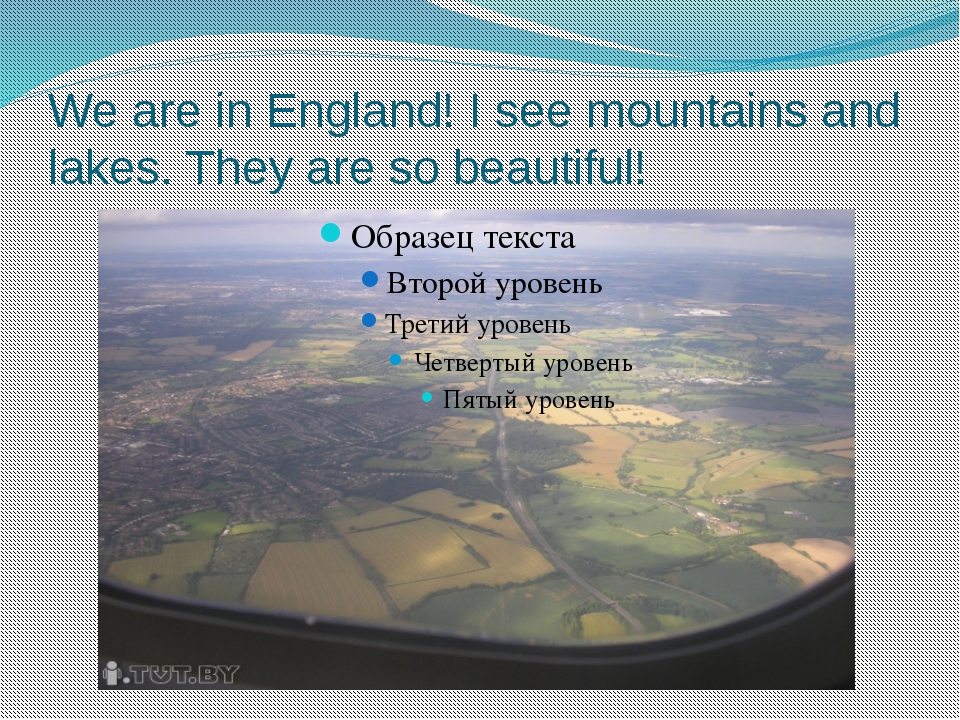 We are in England! I see mountains and lakes. They are so beautiful!