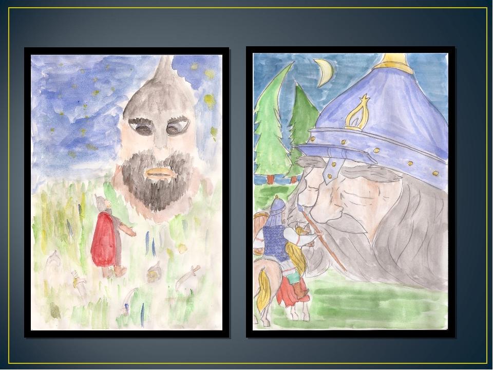 Картинки к поэме руслан и людмила для срисовки