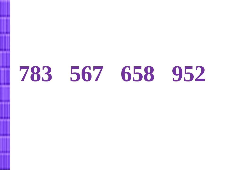 783 567 658 952
