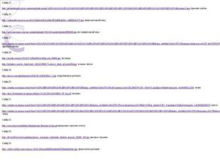 Слайд 12: http://prostatitusnet.ru/wp-content/uploads/media/%D0%A1%D1%82%D1%8