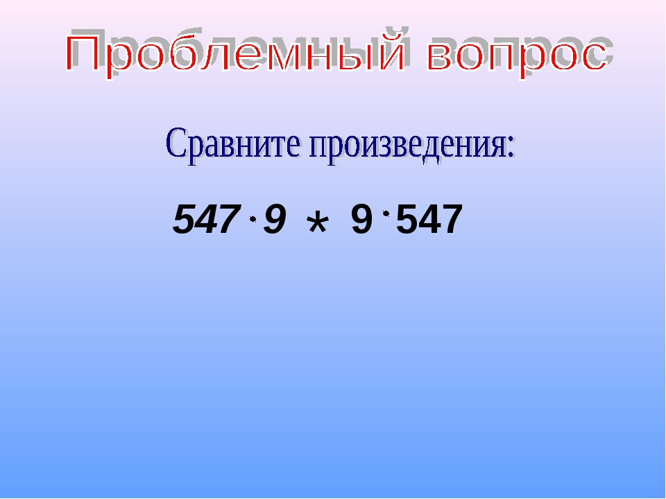 547 9 * 9 547
