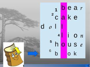 1 b e a r 2 c a k e d o l l 4 l i o n 5 h o u s e 6 b o o k
