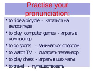 Practise your pronunciation: to ride a bicycle - кататься на велосипеде to pl