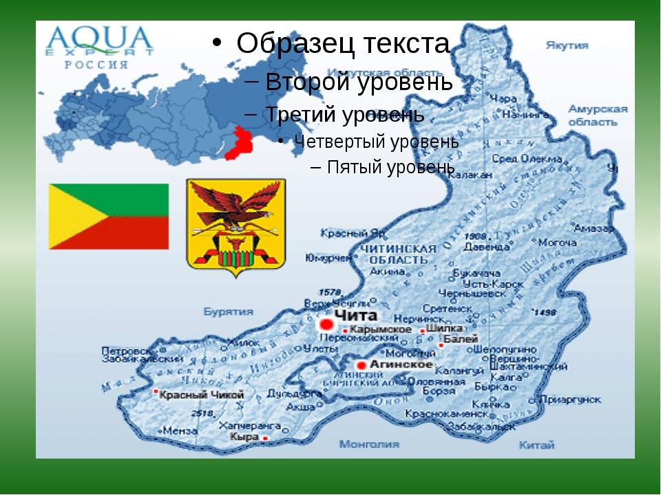 лучшие картинки карта забайкальского края только