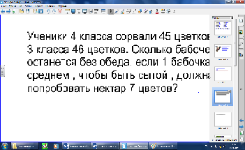 hello_html_666b9fc5.png