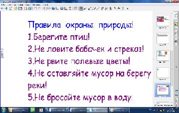 hello_html_f991cf6.png