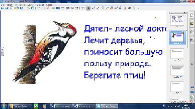 hello_html_m617eb8df.png