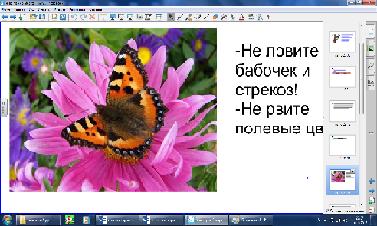 hello_html_m9c8b38e.png