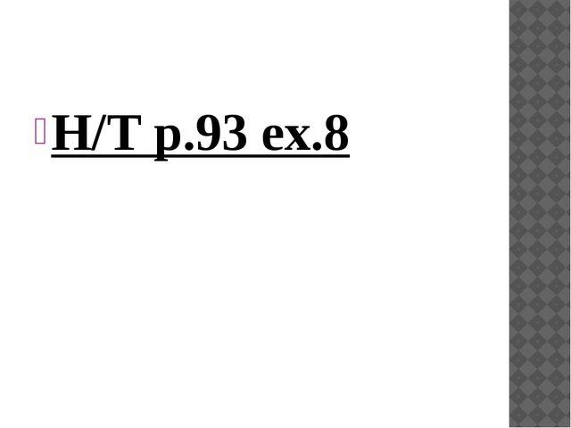 H/T p.93 ex.8