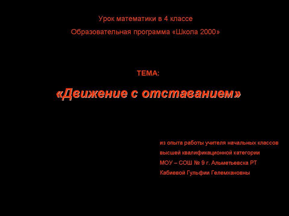 http://festival.1september.ru/articles/586226/presentation/1.JPG