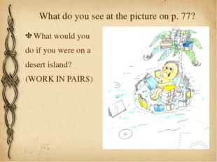 What do you see at the picture on p. 77? What would you do if you were on a d