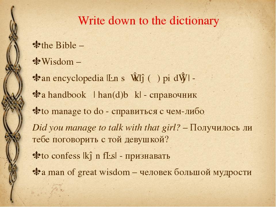 Write down to the dictionary the Bible – Wisdom – an encyclopedia |ɛnˌsʌɪklə(...