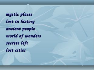 mystic places lost in history ancient people world of wonders secrets left l