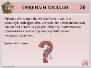50 Серебряные Георгиевский крест Особая награда учрежденная для награждения с