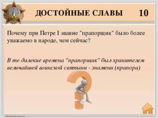 40 Юрий Борисович Левитан Диктор СССР, который сообщил советскому народу о на