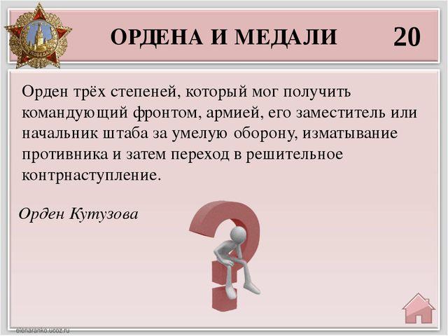 50 Серебряные Георгиевский крест Особая награда учрежденная для награждения с...
