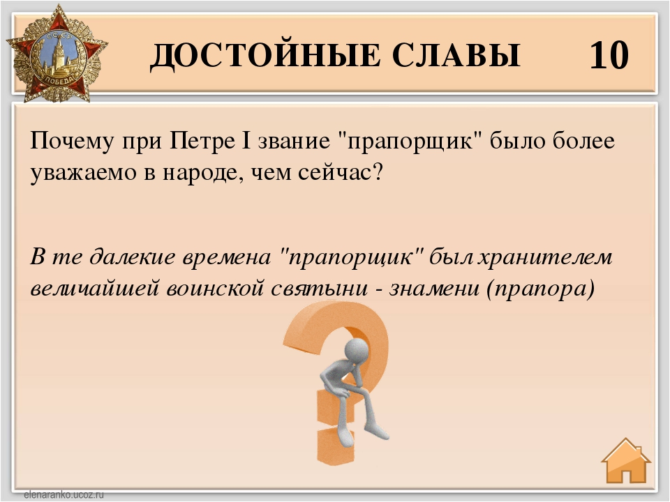 40 Юрий Борисович Левитан Диктор СССР, который сообщил советскому народу о на...