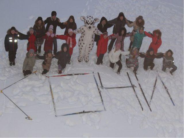 «Олимпийские перемены» школа №20 школа №48